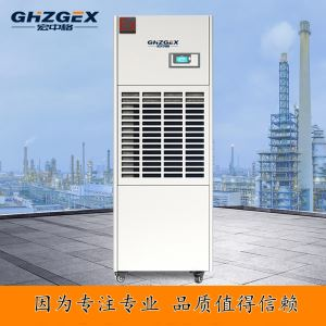 Explosion-proof dehumidifier equipment series